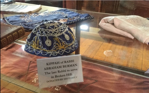 Kippah of Rabbi Abraham Berman